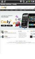 Screenshot of Mobile AdView