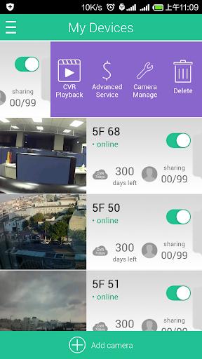 My SmartCam - screenshot