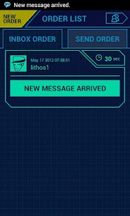 SPY Message Screenshot