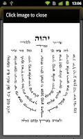 Screenshot of OKtm Siddur Ari
