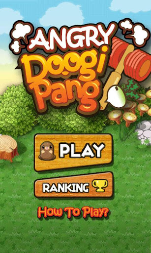 doogipang for android screenshot