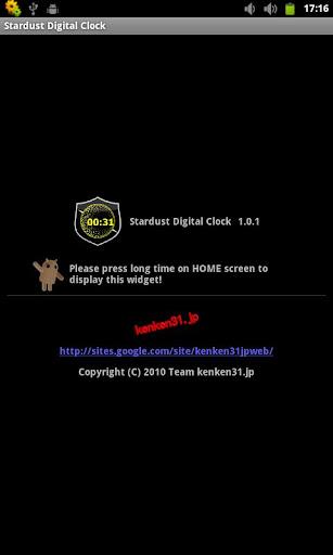 【免費工具App】Stardust Digital Clock-APP點子