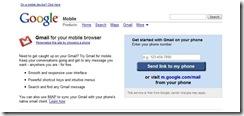 GmailHandphone