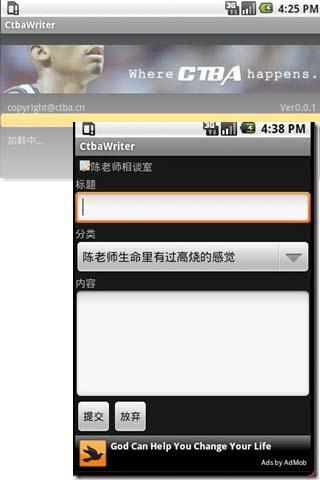 CtbaWriter