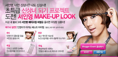seo in young maybelline beauty photos k star news