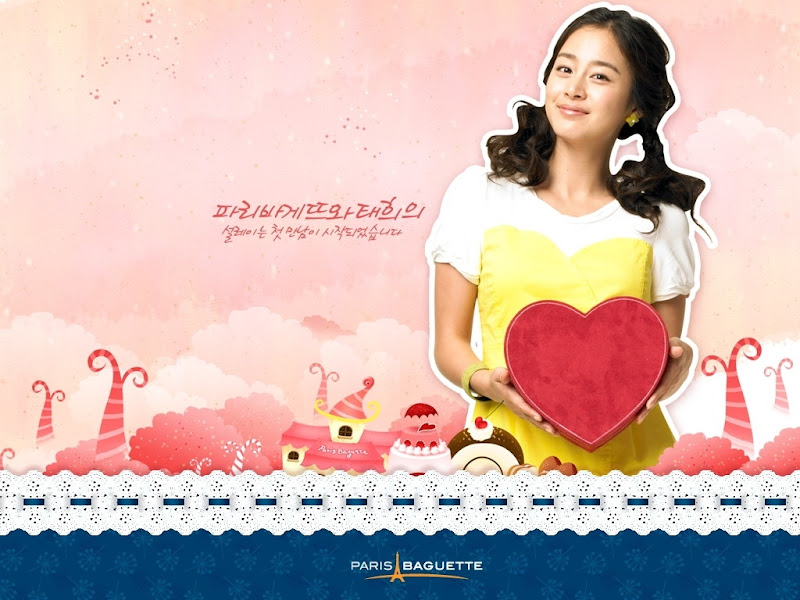 Kim Tae Hee Paris Baguette Wallpaper