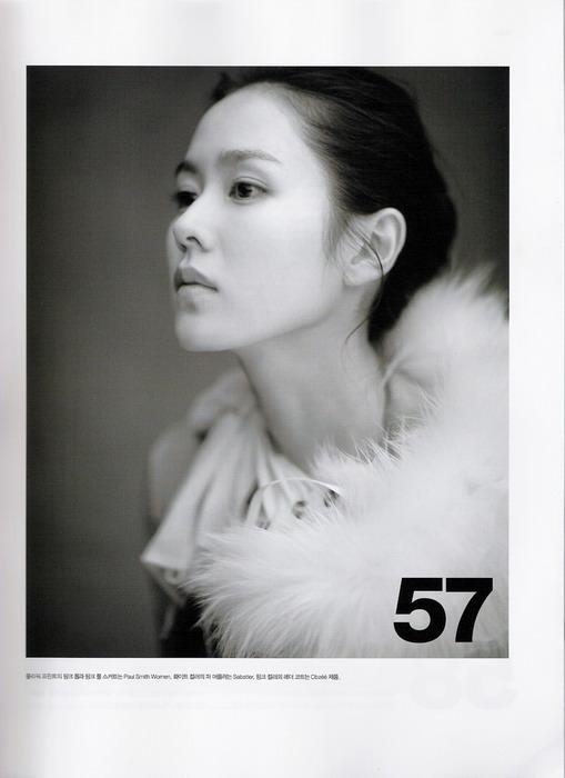 Son Ye Jin (손예진) Black-and-White Photos