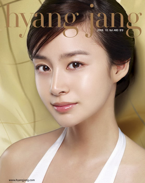 Kim Tae Hee () Photoshoot