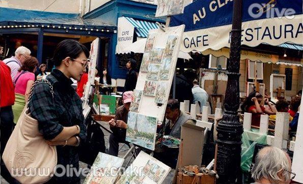 Shin Min Ah French Travel Photos