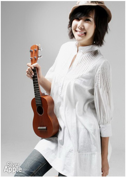 So Yoo Jin Sliver Apple Photos