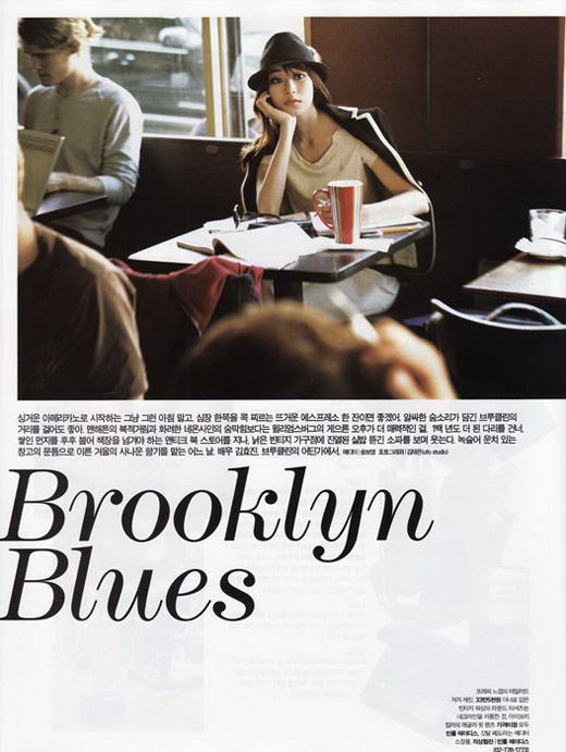 Kim Hyo Jin-Brooklyn Blues Photoshoot