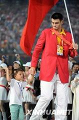 Yao Ming and Lin Hao