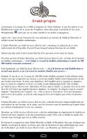 Screenshot of Sahih Muslim traduit français