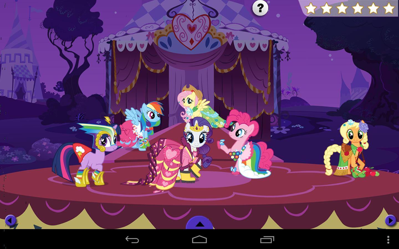 My Little Pony Equestria Girls Digital Series Web