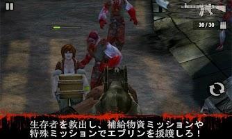 Screenshot of コントラクトキラー:ゾンビ