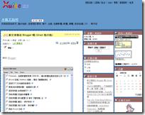 2008-06-30_080949