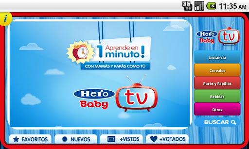Hero Baby TV