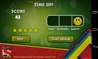 Screenshot of SAB Play