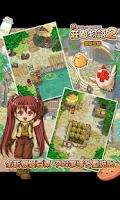 Screenshot of 莊園物語2 戀愛季節