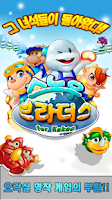 Screenshot of Snowbros for Kakao