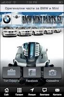 Screenshot of BMW Parts