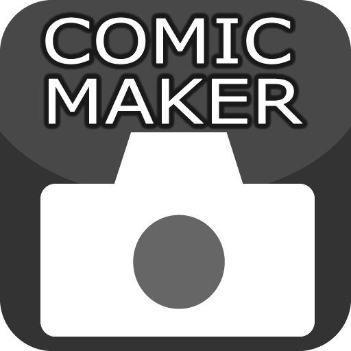 COMIC MAKER LOGO-APP點子