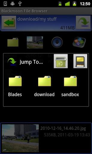 玩生產應用App|Blackmoon 檔案瀏覽器免費|APP試玩