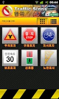 Screenshot of Traffic Signs Korea