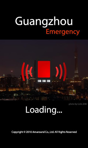 Guangzhou Emergency