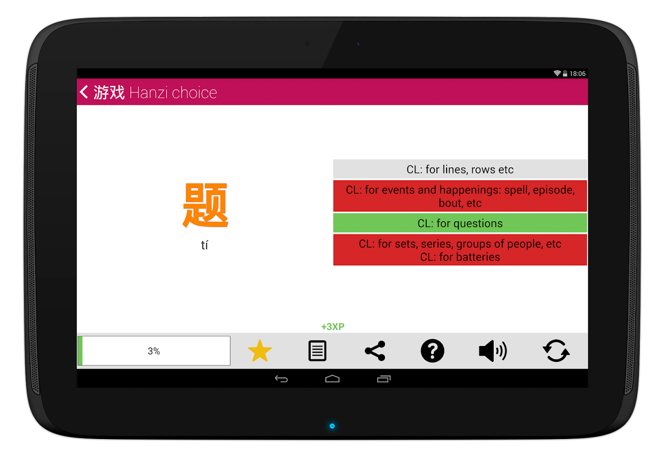 Chinese HSK Classifiers pro Screenshot 8