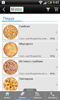 Screenshot of Pizza Sprint