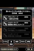Screenshot of いきなり!ラスボス30