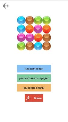скачать игры головоломки на андроид на русском языке