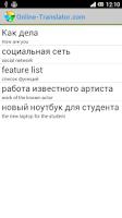Screenshot of Online-Translator.com