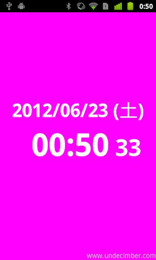 超軽量秒表示デジタル時計 ColorLightClock