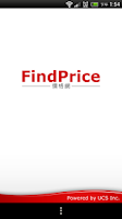 Screenshot of FindPrice 價格網