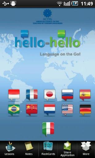 Hello-Hello イタリア語 電話