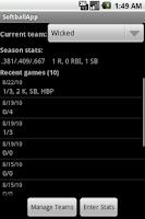 Screenshot of SoftballApp