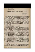 Screenshot of 少女地獄