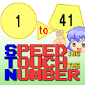 Speeding Touch The Number icon