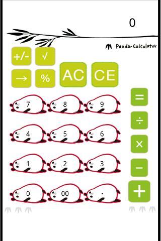 熊貓計算器