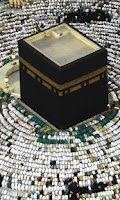 Screenshot of Kaaba Wallpapers