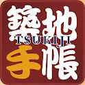 Tsukiji Gourmet Guide icon