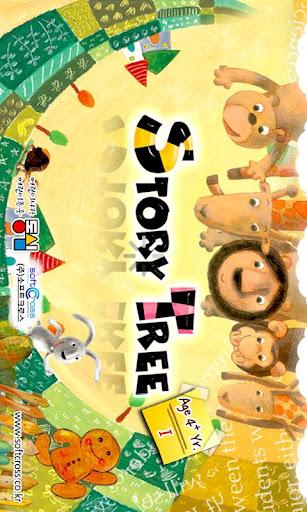 영어동화-STORY TREE[4+ I]