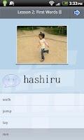Screenshot of L-Lingo Learn Japanese Pro