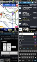 Screenshot of 스마트 지하철 : Smart Subway