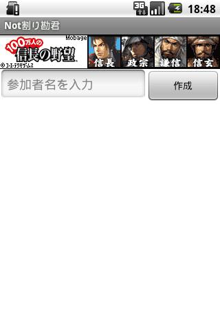 発掘!恐竜パズル - Google Play の Android アプリ