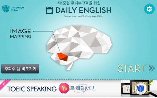 English worksheet: daily expression for esl