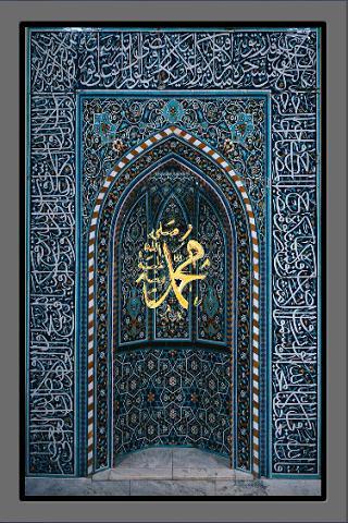 Quran Quiz Pro