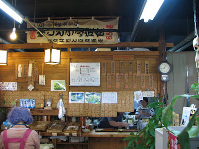 豆腐家食堂・店内